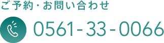 tel:0561330066